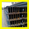 Hot Rolled steel H Sections H900*300*16*28 and H800*300*14*26