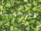 Various of Frozen Vegetable--Manufacturer