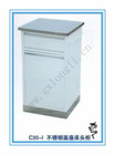 China C30-I stainless steel bedside cabinet hospital furniture