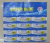 12pcs super glue new style