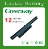 Brand New compatible Laptop Battery for SAMSUNG