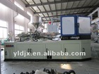 YLD-IBS60 Injection blow molding machine