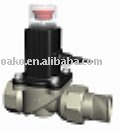 OAKO AF01B Series solenoid valve electromagnet gas valve can be driven by gas leakage detector
