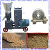 Durable Using Life Feed Pellet Mill Machine with Super Quality