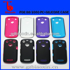 creative style PC+Silicone covers for BB Curve 9350&9360&9370 case