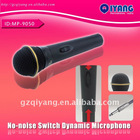 MP-9050 NO-NOISE SWITCH DYNAMIC MICROPHONE