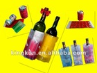 Plastic Wine Cooler