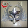Fashion mask for party