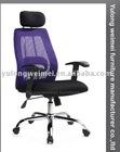 Unique-designed executive chair WM-9313#