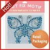 Retail packaging rhinestone transfer butterfly