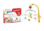 Musical rotating funny baby brain development toys