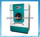 guangzhou commercial laundry washing machine for sale