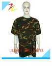 Short Sleeve Camouflage T-Shirts For Army