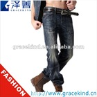 Best Seller Slim Fit Man Denim Jeans Supplier(GKCM023)