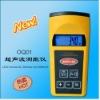 distance measuring meter