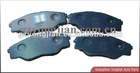 Brake Pads for TOYOTA 04465-0K290 auto parts