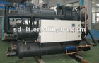 LTLHM Series Geothermal Ground Source Heat Pump With Screw Compressor