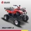 ATV(XGJ110ST-2)