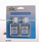 water free antibacterial hand sanitizer