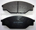 BRAKE PADS BRAKE HOUSE BRAKE DISC D303-7205