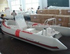 rigid PVC inflatable fiberglass boat with console