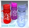 2011 Plastic bottle 150ml for promotion Item