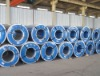 Prime Quality Cold RolledStainless Steel Coil 201