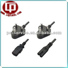 South Africa ac power cord cable ,power supply cord