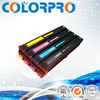 Wholesale Color Toner Cartridge for HP C8550A C8551A C8552A C8553A