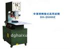 synchronous fusing machine