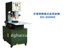 synchronous fusing machine