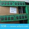 Ram DDR3 1333 2GB