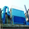 China High Efficiency Pulse Bag Dust Remover