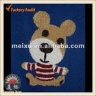 chenille embroidery badges