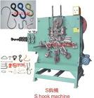 S hook making machine