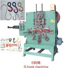 S hook making machine
