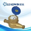 Brass water meters, good quolity brass water meters
