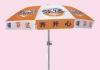 Fanta outdoor advertising umbrella