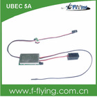 UBEC 5A/3A