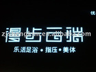 LED Lighting Sign
