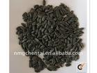 Sunflower Seeds for oil refine