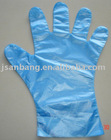ISO 13485:2003 Can be discarded glove