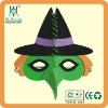 EVA halloween mask