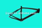 Top cost performance road carbon fiber bicycle frame 044, road carbon bicycle frame