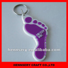 3D soft pvc or custom rubber keychain