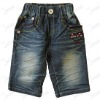 Children's Jeans with Heart-shaped embroidery
