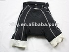 Fitness Cycling Shorts