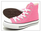 2012 new style canvas shoes