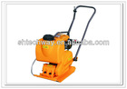 honda vibratory plate compactor with water tank C60