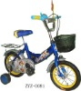 cartoon children bicycle ZY0081